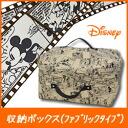 Diaper pouch Disney