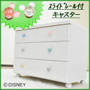Disney trundle chest baby tons caster babychesto 80 cm width 3-stage select Mickey castors castors chest colorful children's wardrobe closet for storage