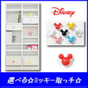 Bookshelf Disney ハイタイプセレクトミッキー ディズニーチェルフ Disney fun Disney disney baby birth gifts grandchildren presents Disney gifts