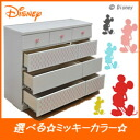 Mickey Disney chest 120 cm width 4-stage シンプルミッキー ディズニータンス Interior Disney Disney disney child bridge wardrobe birth presents Disney gift ベビーダンス ベビーチェスト