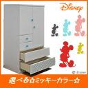 ディズニーチェスト 80 cm storage ベビーチェスト baby tons ( シンプルミッキー ) color furniture baby furniture ベビーダンス