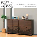 Mickey Disney of Cabinet (square Pooh) storage sideboard Cabinet Bookshelf with doors doors Bookshelf with doors fashionable furniture for seating