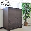 Bookcases with doors fashionable furniture Mickey Cabinet Disney (square Pooh) storage sideboard Cabinet Bookshelf doors with doors with Bookshelf doors fashionable furniture for seating