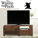 Snack Winnie (square) Winnie the Pooh's television units snack corner completed make TV Board TV stand TV rack Nordic wood