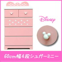 Mickey Disney chest 60 cm width 4-stage シュガーミニー ディズニータンス Disney fun Disney disney color furniture baby gifts baby gifts grandchildren presents