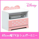 Mickey Disney chest 60 cm wide TV stand シュガーミニー Minnie