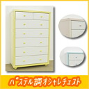 Baby Mama was designed at eye level and housewives looking tans 90 cm width 6-stage ( whipped ) baby tons マルチチェスト color furniture baby storage ベビーチェスト furniture ベビーダンス