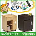 Remote storage remote control stand Smartphone stand book storage outlet storage ( Conte ) magazine storage outlet storage book stand outlet with desk stand trundle box tissue box side chest side table bet side table