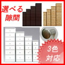 Clearance storage 35 cm width 7-stage (piece) socks home fixture clearance furniture sanitary House fixture toilet House fixture kitchen home fixture underwear home fixture laundry home fixture schema storage laundry home fixture スキマチェスト slim chest sanit