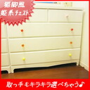 Glitter handle エレガントチェスト 100 cm width 4-stage (the killers) white antique style home fixture chest stylish romantic Princess series helpful Princess classic storage shelf cute cute