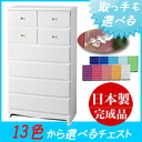 Drawer glitter handle chest 75 cm width 6-stage (pallet) children's chest of drawers baby tons color furniture color storage colorful furniture colorful storage color chest clothing storage エレガントチェスト European style furniture