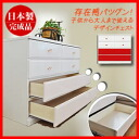 Chest child's room a low width 100 100 cm width 4-stage (cure select) HitTest 4-stage