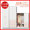Red chest glitter handle wardrobe 75 cm width clothes hanging (cure select) cool babe nice furniture furniture color storage colorful furniture colorful storage color chest clothing storage Princess room closet for European style furniture