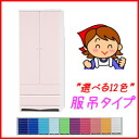 ベビータンスキラキラ handles chest 75 cm width clothes (palette) children's chest of drawers colored furniture color furniture color storage colorful furniture colorful storage color chest clothing storage closet for underwear home fixture socks home fixture エレガント