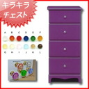 姫系 home furniture glitter handle エレガントチェスト 40 cm width 4 ( pinky ) colored furniture color furniture color storage colorful furniture colorful storage color chest clothing storage Princess room closet for underwear furniture socks furniture エレガントチェスト Eur