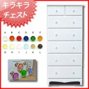 姫系 home furniture glitter handle エレガントチェスト 60 cm width 6-stage ( pinky ) colored furniture color furniture color storage colorful furniture colorful storage color chest clothing storage Princess room closet for underwear furniture socks furniture エレガントチェ