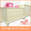 Crystal-like ホワイトチェストレイア 100cm in width 80cm in width (a product made in 収納家具洋 chest unvarnished wood romantic romance-like shiningly furniture Princess princess room of princess line is lovely mature)