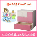 Chest wheels furniture 59 cm width 3-stage ( カラフルチェスト ABQ ) trundle chest mirror finish color color storage colorful furniture colorful storage children's dresser drawer chests closet for popular furniture