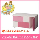Caster chest furniture 79 cm width 2-stage ( カラフルチェスト ABQ ) trundle chest mirror finish color home fixture color storage colorful furniture colorful storage children's dresser drawer chest