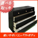 Chest 100 cm width 4-Tabitha shipping included chest white chest black stylish Nordic completed knob pink made in Japan domestic white appeared with slide rail girls kids children's clothes storage drawers chest of drawers organized drawers organized war