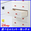 A Mickey Disney chest 80 cm width 6-stage セレクトミッキー ディズニータンス Disney fun Disney disney color furniture baby gifts baby gifts grandchildren gifts ベビーダンス