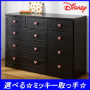 Mickey Disney chest 120 cm width 4-stage セレクトミッキー ディズニータンス low Disney disney color furniture baby gifts baby gifts grandchildren presents
