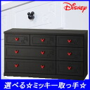 Disney chest 120 cm width 3-stage セレクトミッキー ディズニータンス Disney fun Disney disney baby gifts baby gifts grandchildren presents Disney presents ベビーダンス