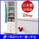 Select Mickey disneychelf Disney fun Disney disney trundle hanger rack