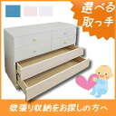 Closet storage Shasta 100 cm width low organize dance organize closet clothes dance clothes chest of drawers completed wardrobe stylish wooden country white white baby chest of drawers