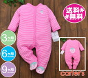 Carters coverall Carter's cotton bottom Strawberry-pink border