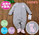 Carters coverall Carter's cotton cat-grade t / jackets