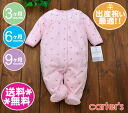 Carter's freescoverallpinkdot / jumpsuit / trotting gait / winter / baby clothes and baby gifts