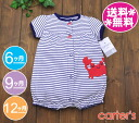 Carters rompers Carter's Crab-border Navy / white / for girls baby clothes Bodysuit / sailor / short sleeve