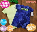 Pair of Carters rompers Carter's palm trees border green &HUNK Navy / baby clothes
