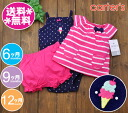 3 Carters summer ice-cream pink x dark blue /Carter's