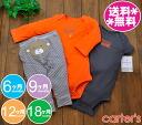 Carter's Bodysuit 2 piece & pants ass monkey Orange x gray x tea and gift set /CARTER'S