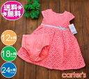 Carter's two points set dress & bloomers-race floral and orange Carter's / baby / dress / wedding / meeting