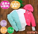 Carter's 3-point Seth lease hood with rabbit, pink & green pants/leggings / fall-winter of / for girls and baby gifts / 内 祝 I / long sleeve shirt / hoodies / bear ears