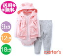 Carter's 3-point Seth lease hooded best Leopard-pink x grew legions for fall and winter girls / / bear ear Hoodie/jacket