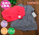 Carter's 2-point set Cardigan, red color & one piece style romper-style Navy Blue Carter's