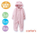 Carter's bulky cover oar bear, pink