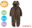 Carter's furry coverall bear-dark brown /CARTER'S