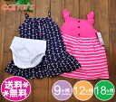 Carters one piece 2 piece set border pink & Ikari Navy / short sleeve /Carter's