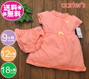 Two points of Carter's set one piece & bloomers orange butterfly Carter's