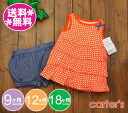 Carter's 2-point set tunicribonorange & denim style shorts and short-sleeved /Carter's / baby clothes