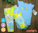 Carters carter's Bodysuit & pants set flower I'm sweet, blue x floral pants SALE sale