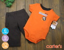 Carters carter's Bodysuit & pants BANANAS monkey orange & brown pants
