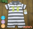 Carter's Carter's polo shirt style rompers ROCK STAR28, gray horizontal stripe X green