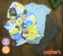 Carters carter's 3-point Seth lease hooded jacket, large floral blue & Brown baby shower