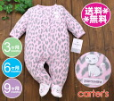 ★ entries in points 11 times ★ Carters fleece cover all cat Leopard and white x pink
